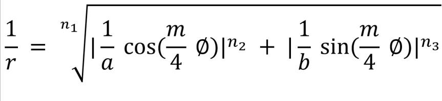 formula-15-dec-2016